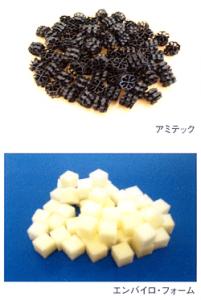 生ゴミ用高性能接触材の開発