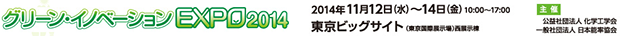 2014-11-12_14