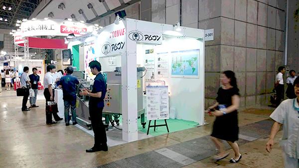 下水道展2015-7-3